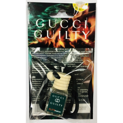 Ароматизатор в машину Guilty Black Pour Homme 5 ml