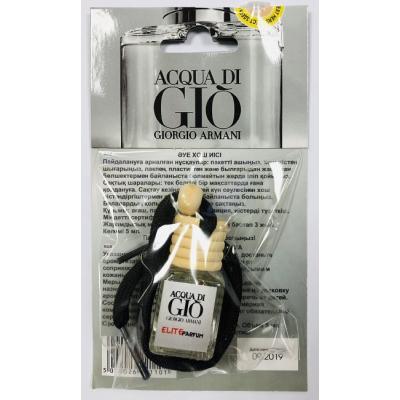 Ароматизатор в машину Giorgio Armani Aqua di Gio Pour Homme 5 ml