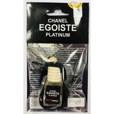 Ароматизатор в машину Chanel Egoiste Platinum 5 ml
