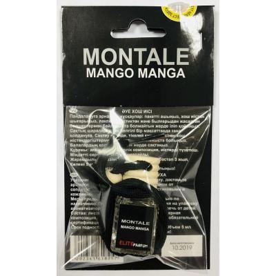 Ароматизатор в машину Montale Mango Manga 5 ml
